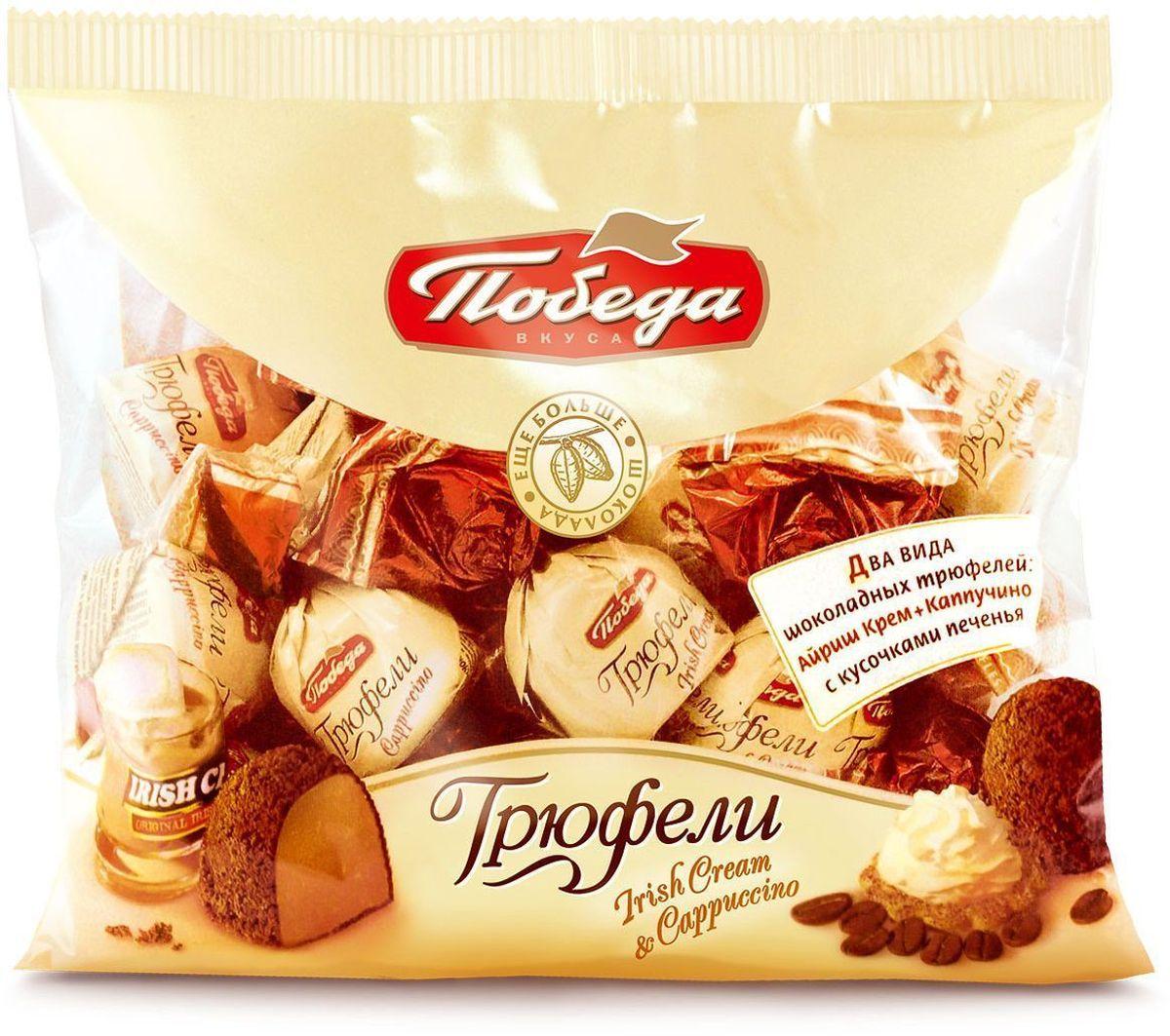 Победа вкуса Трюфели Айриш Крем + Капучино два вида шоколадных трюфелей с кусочками печенья, 250 г the belgian трюфели с кусочками апельсинов 200 г