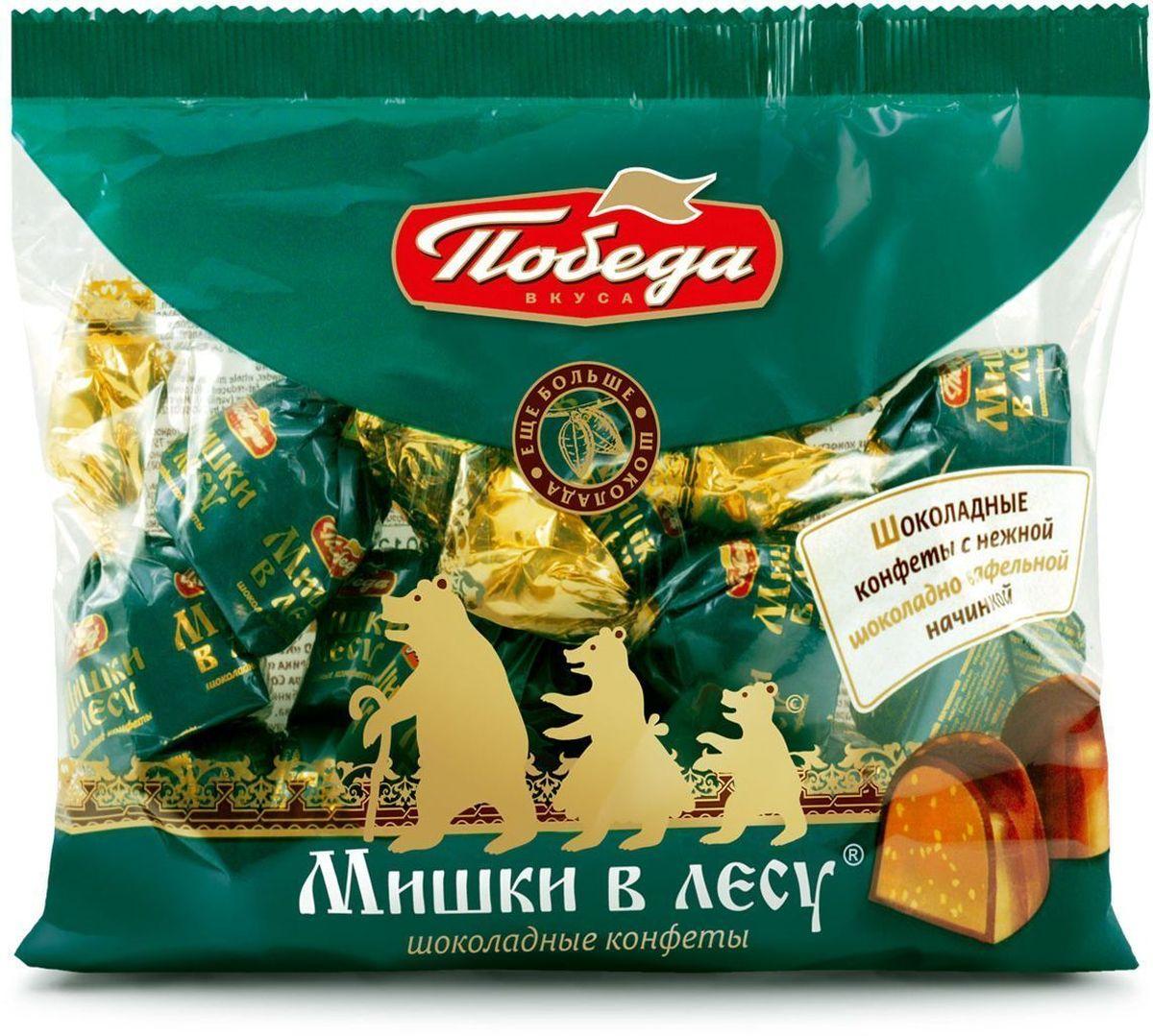 Победа вкуса Мишки в лесу шоколадные конфеты с шоколадно-вафельной начинкой, 250 г победа вкуса все и сразу цитрус жевательный мармелад и конфеты желейные с начинкой 250 г