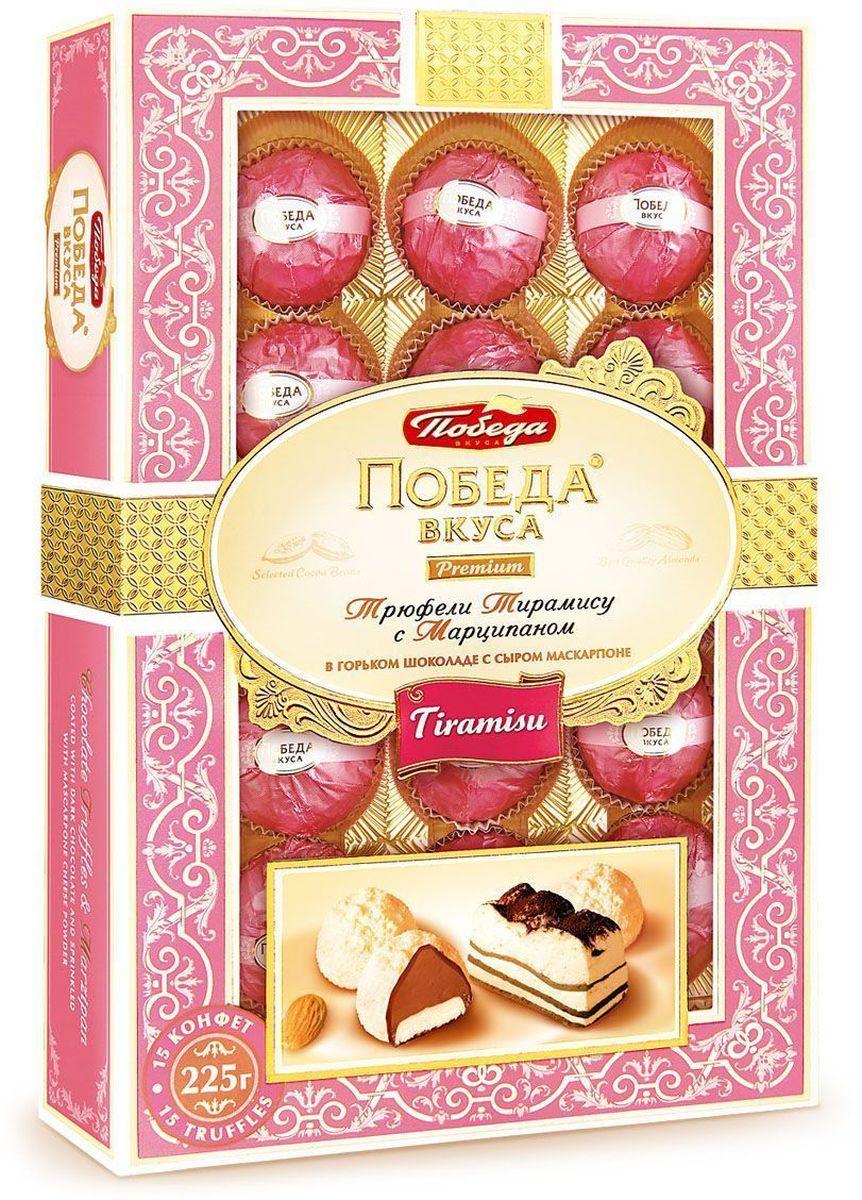 где купить Победа вкуса Premium Tiramisu трюфели с марципаном в горьком шоколаде с сыром маскарпоне, 225 г по лучшей цене