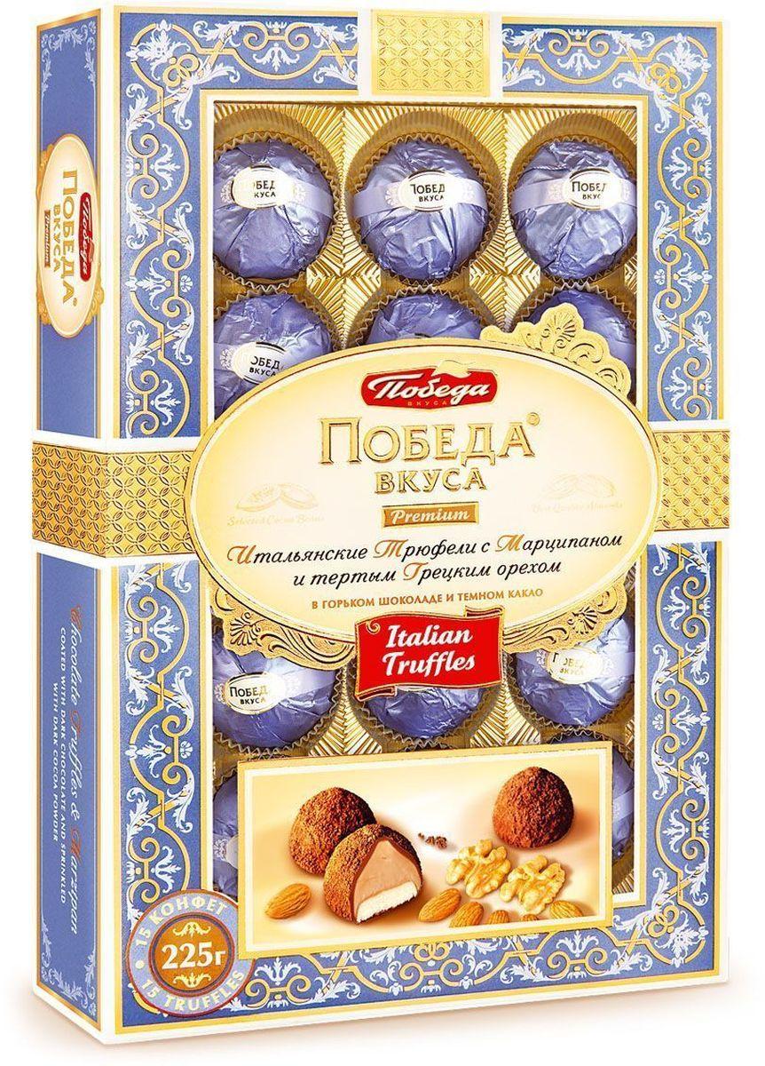 где купить Победа вкуса Premium Italian Truffles трюфели с марципаном и тертым грецким орехом в горьком шоколаде и темном какао, 225 г по лучшей цене