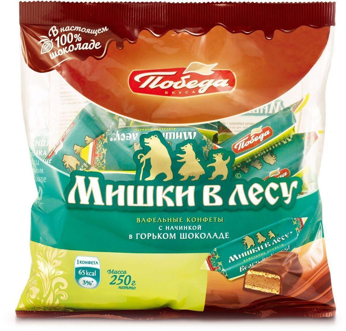 Победа вкуса Мишки в лесу вафельные конфеты с начинкой в горьком шоколаде (72%), 250 г победа вкуса все и сразу цитрус жевательный мармелад и конфеты желейные с начинкой 250 г