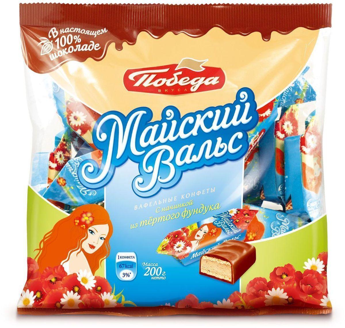Победа вкуса Майский вальс вафельные конфеты с начинкой из тертого фундука в сливочном шоколаде, 200 г победа вкуса все и сразу цитрус жевательный мармелад и конфеты желейные с начинкой 250 г