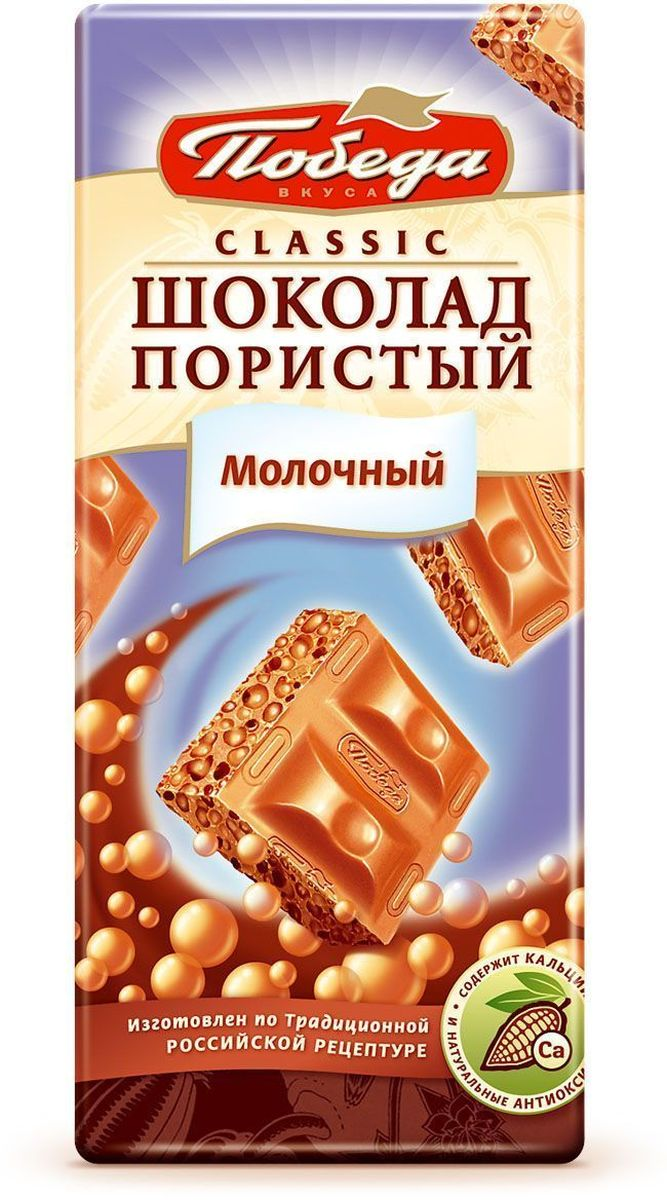 Победа вкуса шоколад пористый молочный, 65 г победа вкуса шоколад молочный 36% какао без сахара 100 г