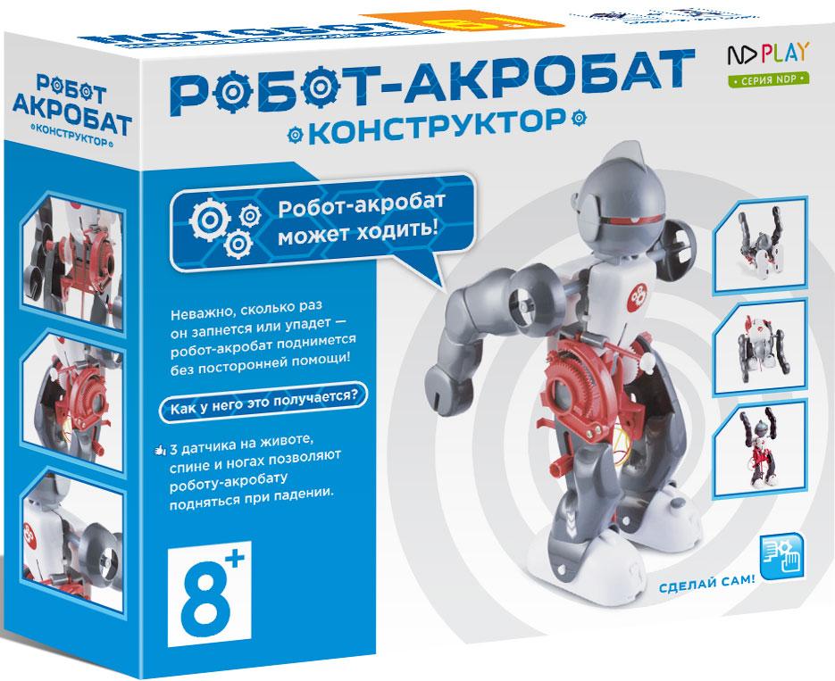 Электронный конструктор ND Play Робот-акробат 4m робот акробат