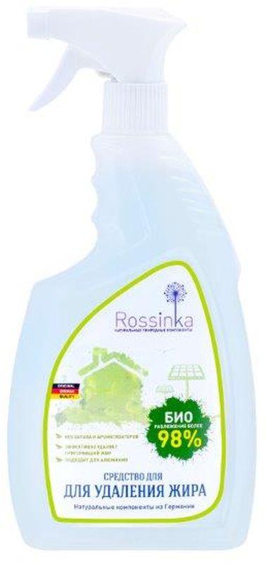 Средство для удаления жира Rossinka, 750 мл бытовая химия xaax средство для удаления жира 750 мл