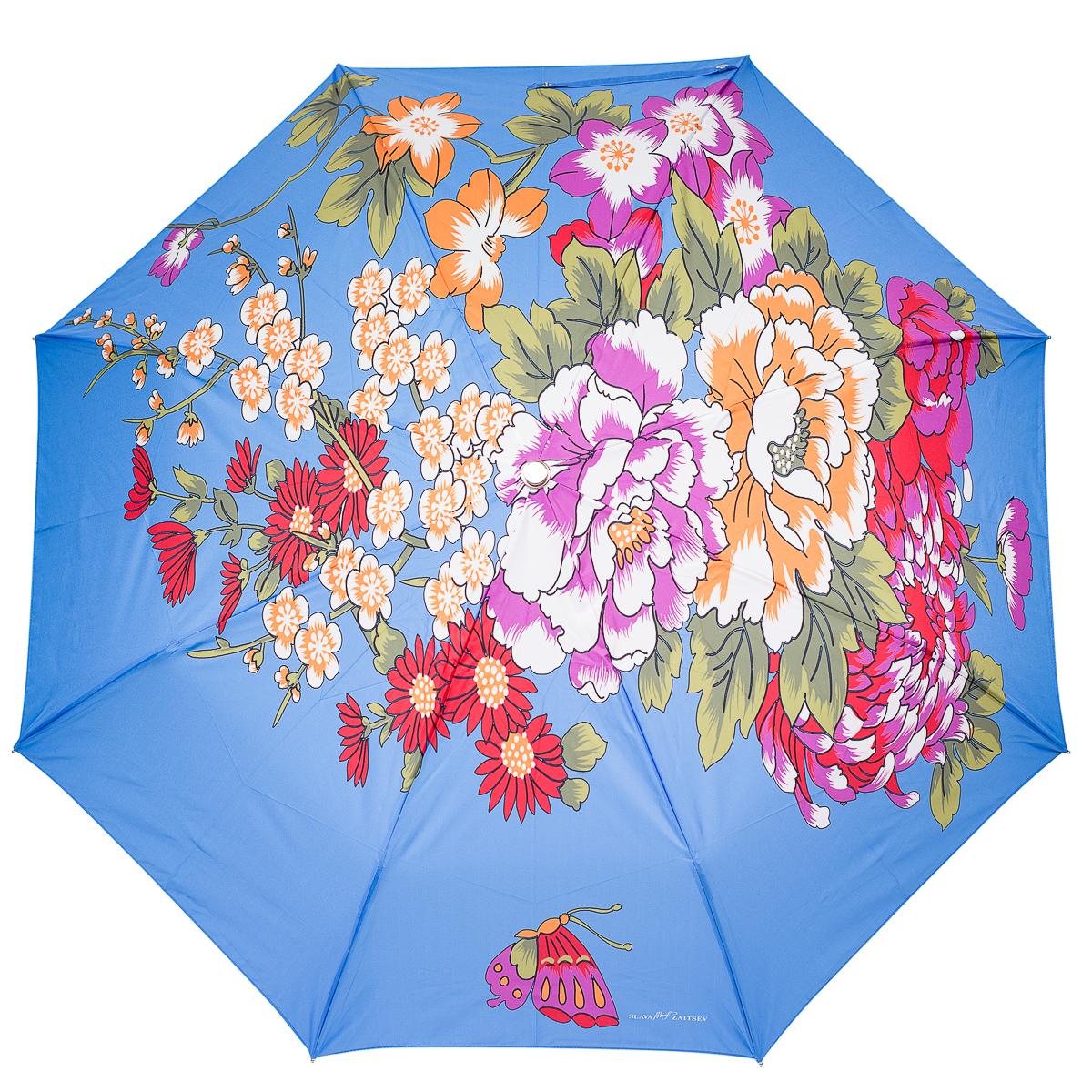 Зонт женский Slava Zaitsev, автомат, 3 сложения, цвет: синий, мультиколор. SZ-070/1 зонт slava zaitsev
