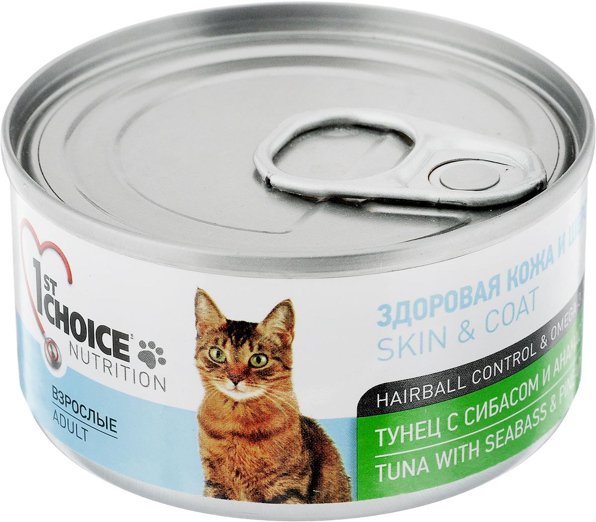 Консервы 1st Choice, для взрослых кошек, тунец с сибасом и ананасом, 85 г корм 1st choice для кошек