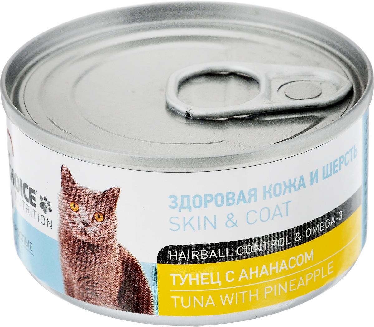Консервы 1st Choice, для взрослых кошек, тунец с ананасом, 85 г корм 1st choice для кошек