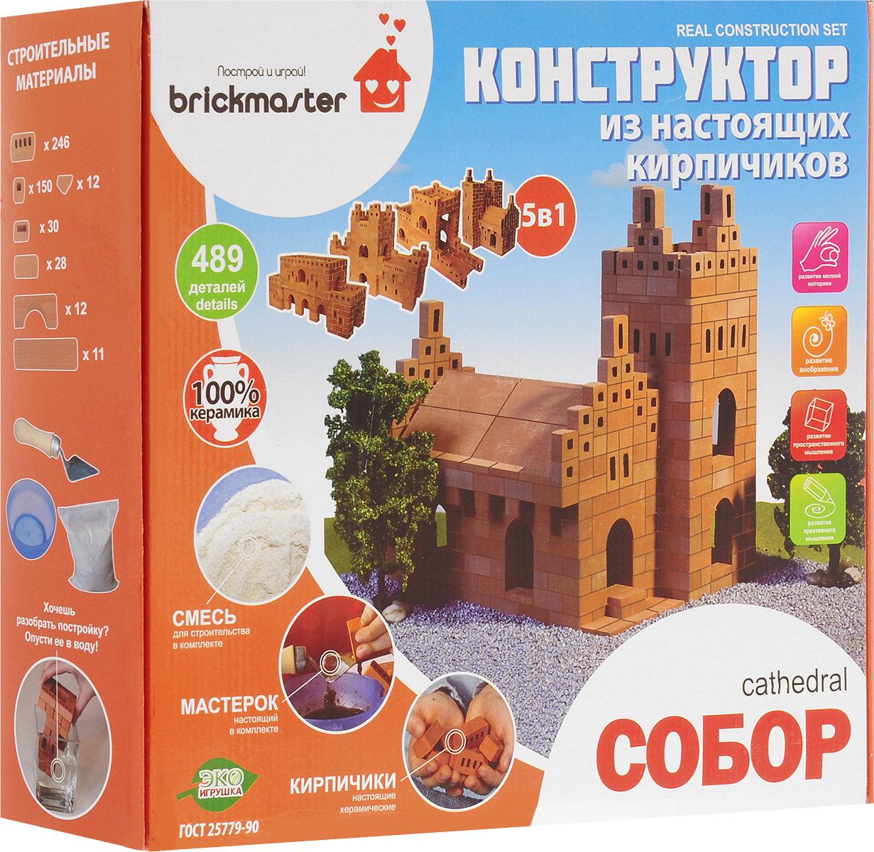 Brickmaster Конструктор Собор brickmaster brickmaster конструктор крепость 2 в 1 119 деталей page 2