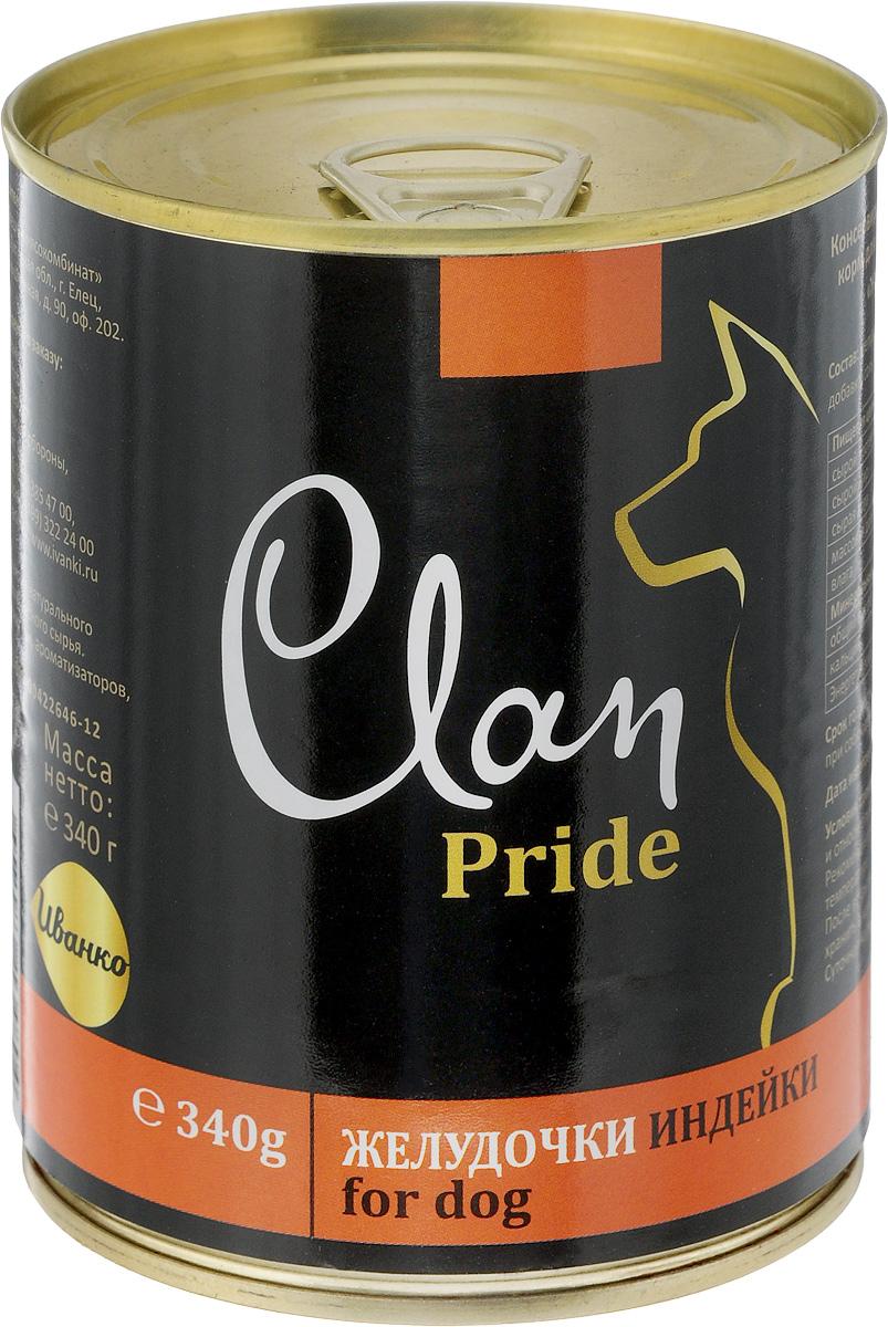 "Консервы для собак Clan ""Pride"", желудочки индейки, 340 г"