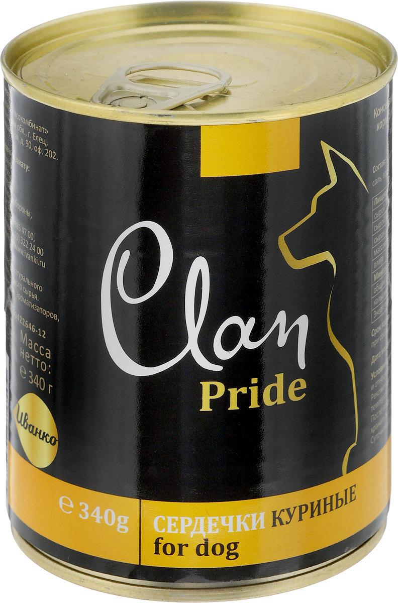 """Консервы для собак Clan """"Pride"""", сердечки куриные, 340 г"""