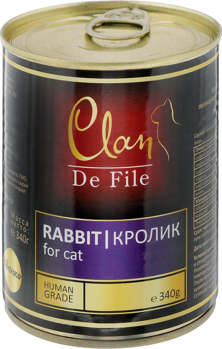 """Консервы для кошек Clan """"De File"""", с кроликом, 340 г"""