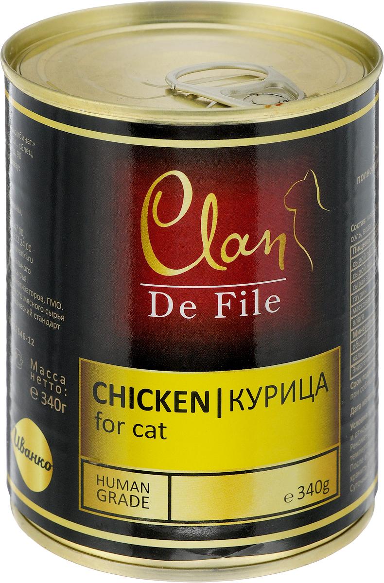 """Консервы для кошек Clan """"De File"""", с курицей, 340 г"""