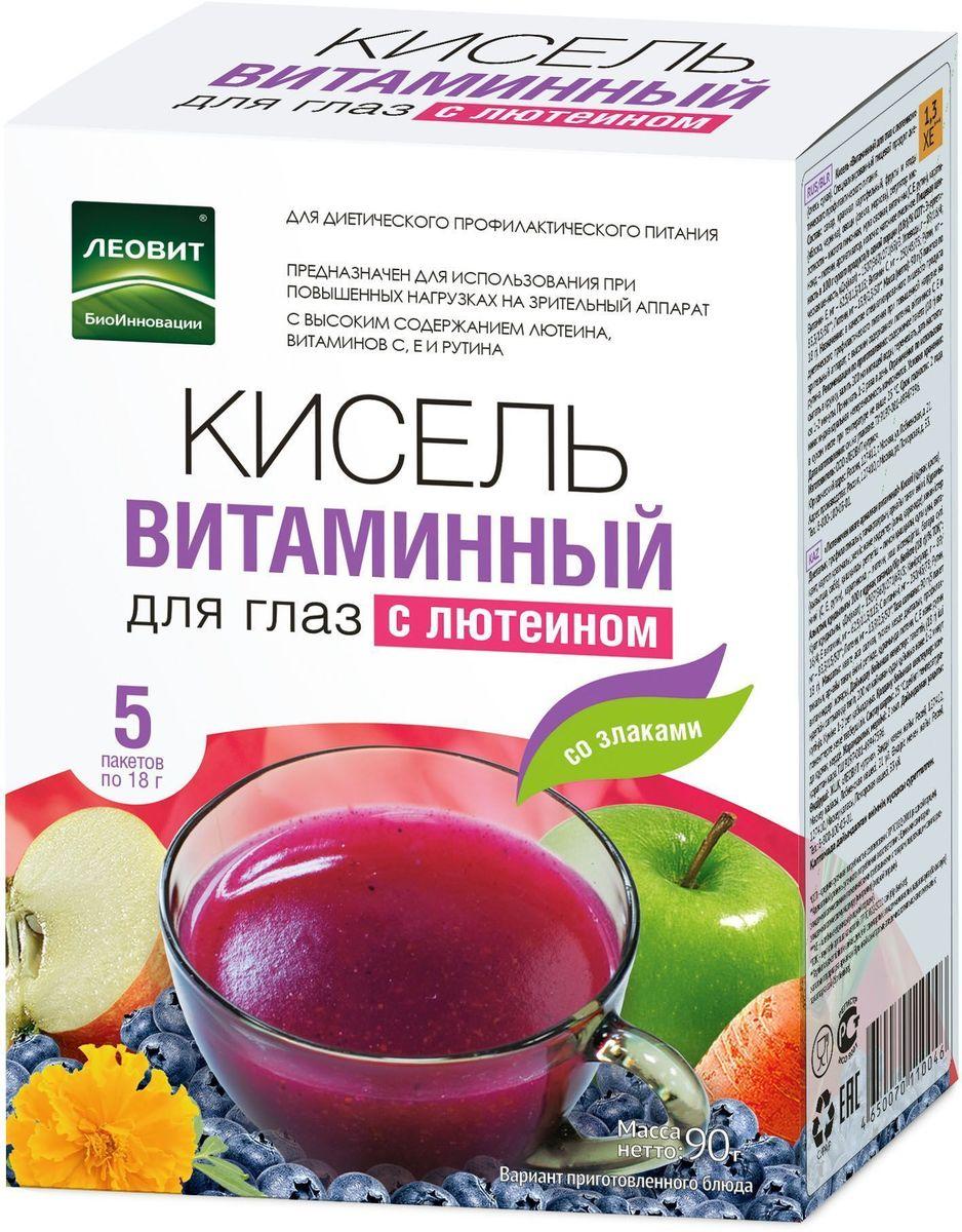 БиоИнновации Кисель витаминный для глаз с лютеином, 5 пакетов по 18 г недорого