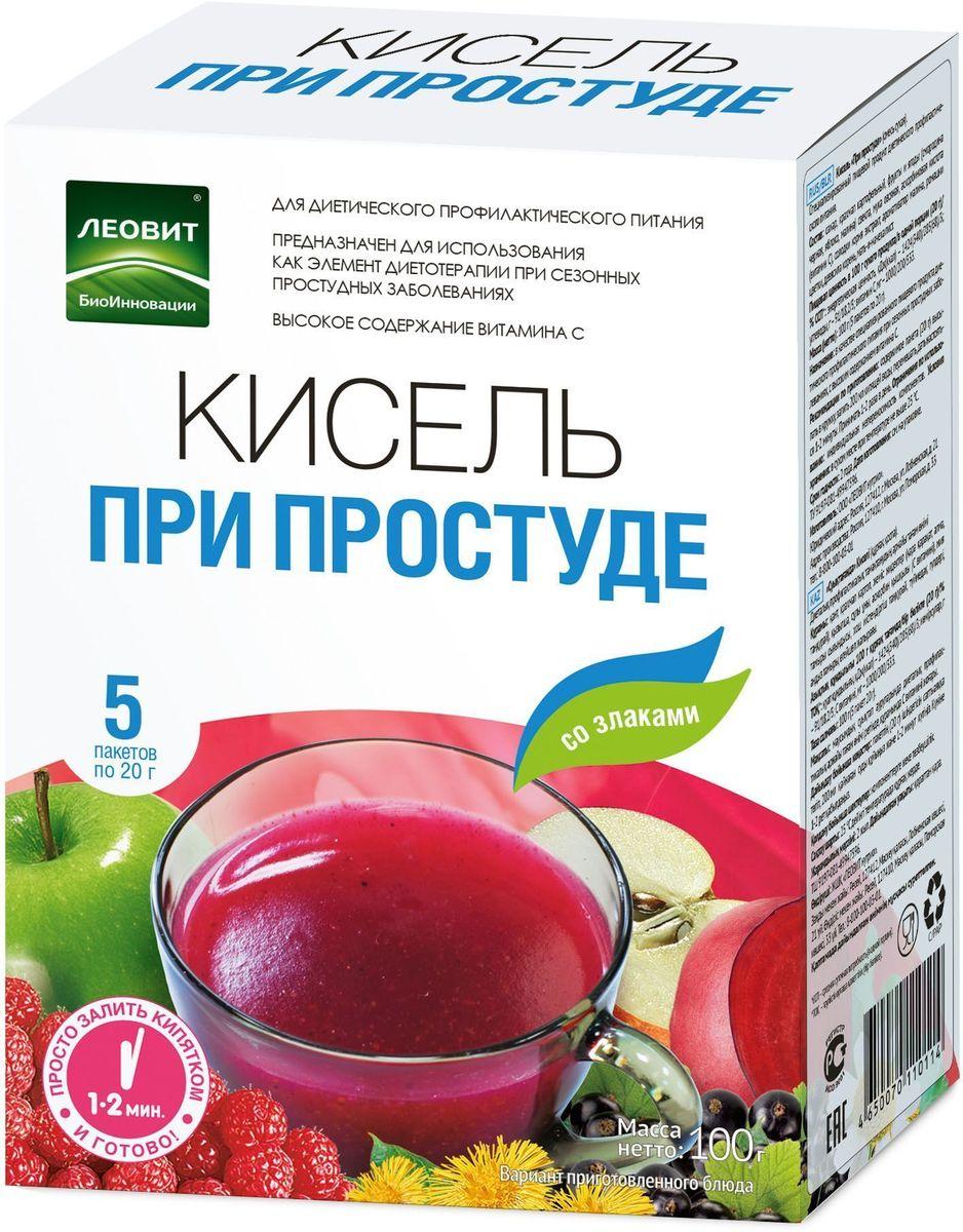 БиоИнновации Кисель при простуде, 5 пакетов по 20 г недорого