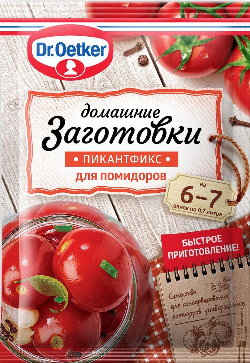 Dr.Oetker Пикантфикс для помидоров, 100 г