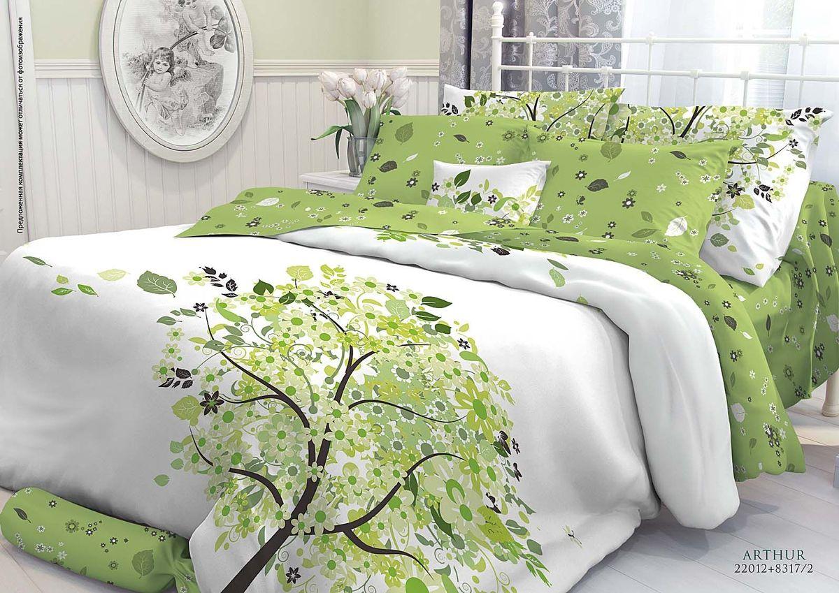 Комплект белья Verossa Arthur, 2-спальный, наволочки 50х70 комплект белья togas терра 2 спальный наволочки 50 x 70 цвет зеленый 30 07 99 0055