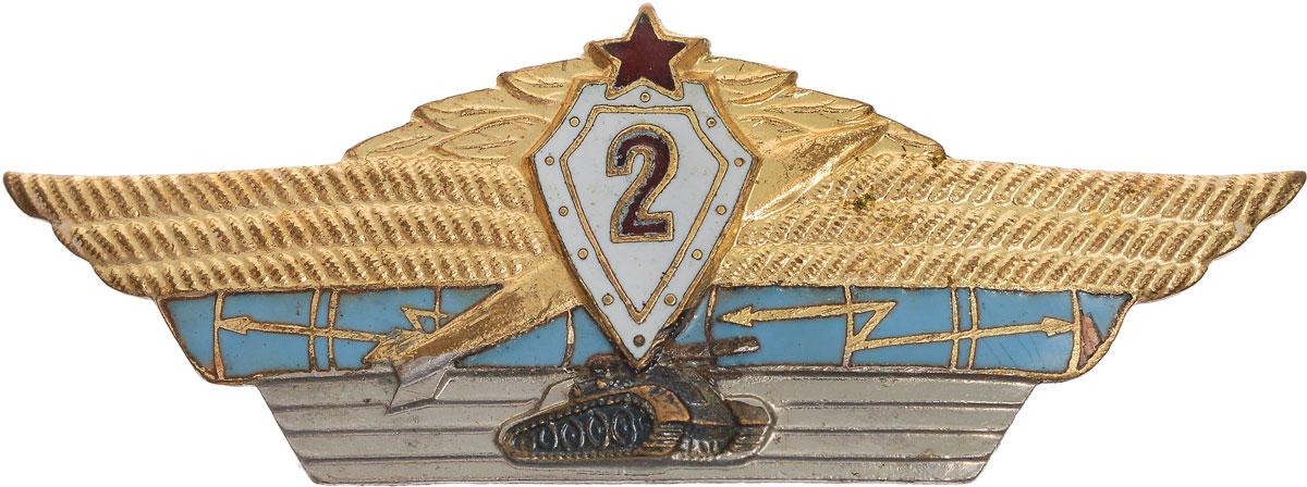купить Знак классности специалистов командного состава образца 1961года