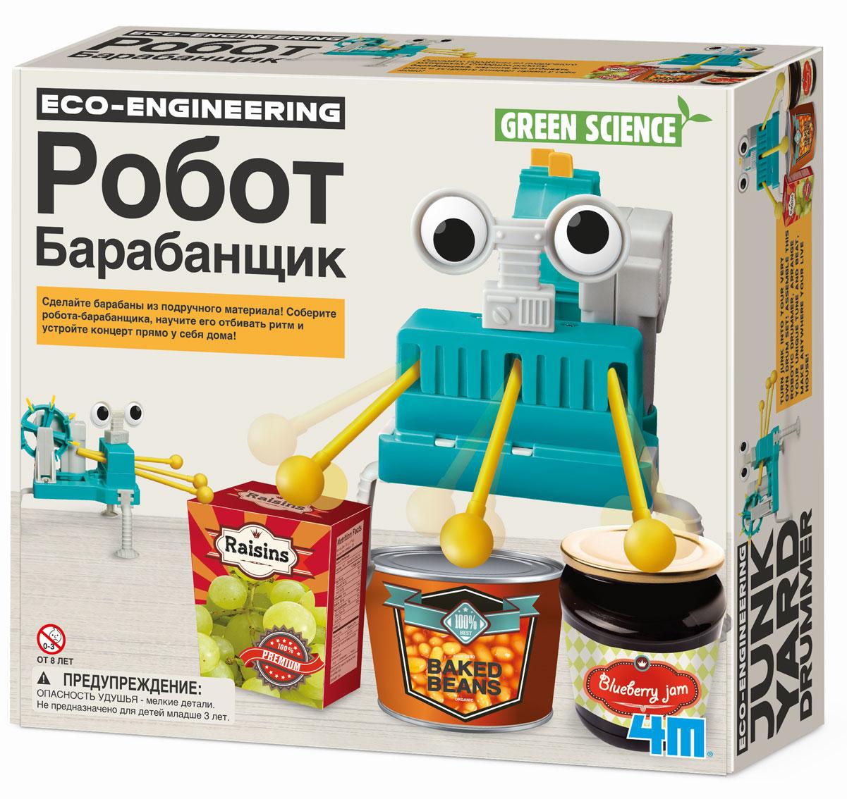 4M Набор для опытов и экспериментов Робот барабанщик