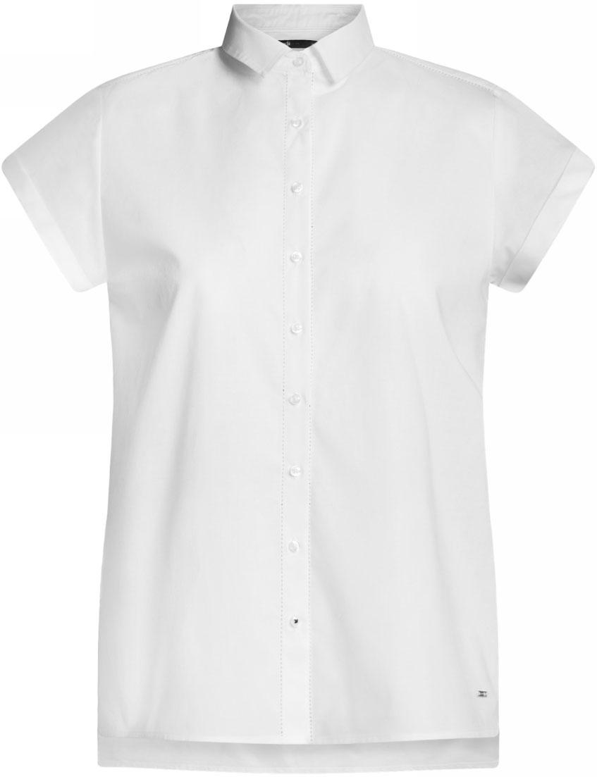 купить Рубашка oodji Ultra по цене 999 рублей