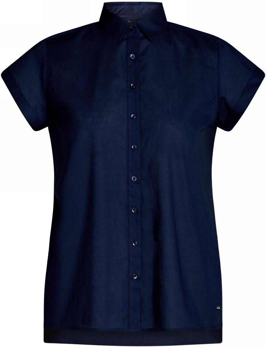 купить Рубашка oodji Ultra по цене 559 рублей