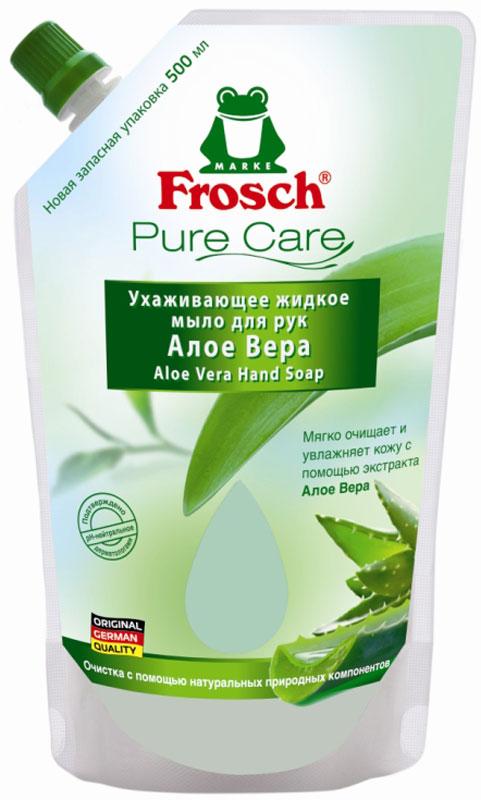 Жидкое мыло для рук Frosch Алое Вера, сменная упаковка, 500 мл