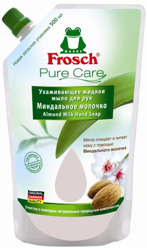 """Жидкое мыло для рук Frosch """"Миндальное молочко"""", сменная упаковка, 500 мл"""