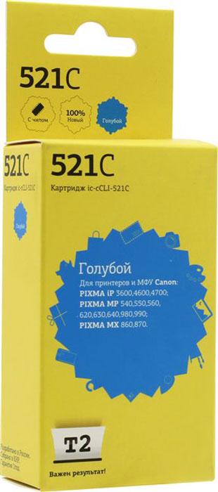 Картридж T2 IC-CCLI-521C, голубой, для струйного принтера картридж easyprint ic cli521bk для canon pixma ip4700 mp540 620 980 mx860 черный с чипом картридж easyprint ic cli521bk для canon pixma ip4700 mp540
