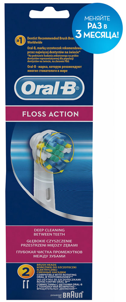 Oral-B Floss Action EB25-2 насадка для электрической зубной щетки, 2 шт насадка для зубных щеток oral b precision clean 4 шт eb 20 4