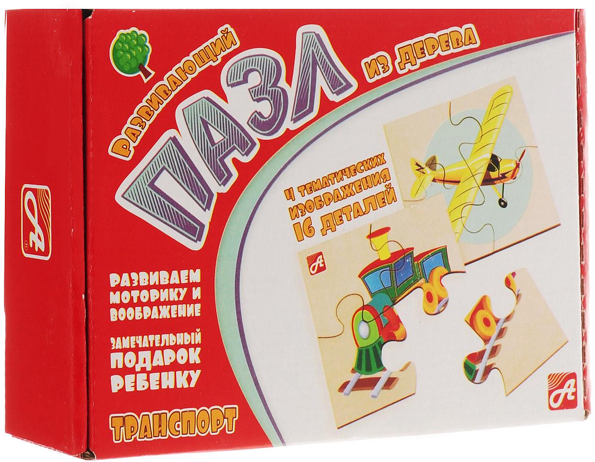 Развивающие деревянные игрушки Пазл для малышей Транспорт 4 в 1 развивающие деревянные игрушки пазл для малышей теремок 4 в 1