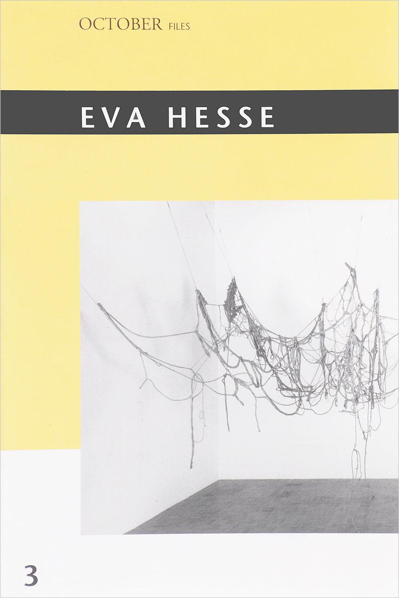 Eva Hesse rosalind e krauss passages in modern sculpture