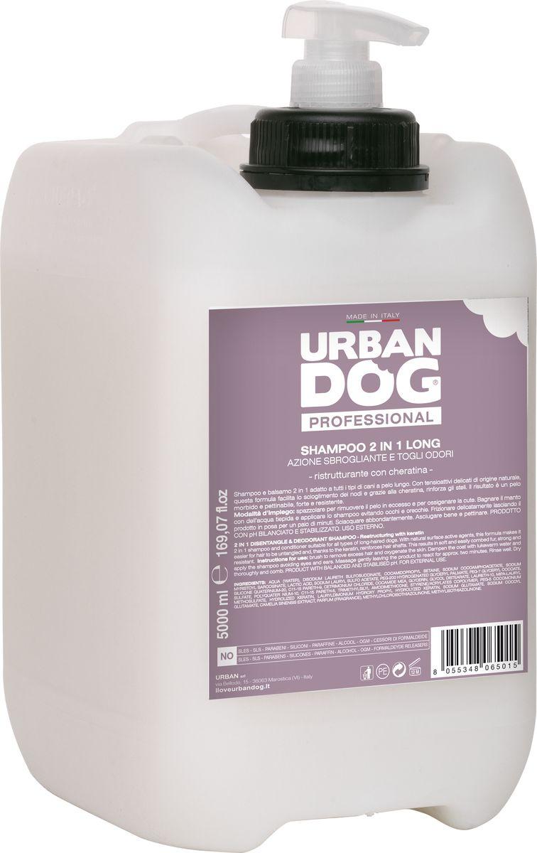 Шампунь для собак Urban Dog, для длинношерстных пород, распутывающий и удаляющий неприятный запах, 5 л шампунь urban dog 2 в 1 деликатный с молочными протеинами mini 200мл