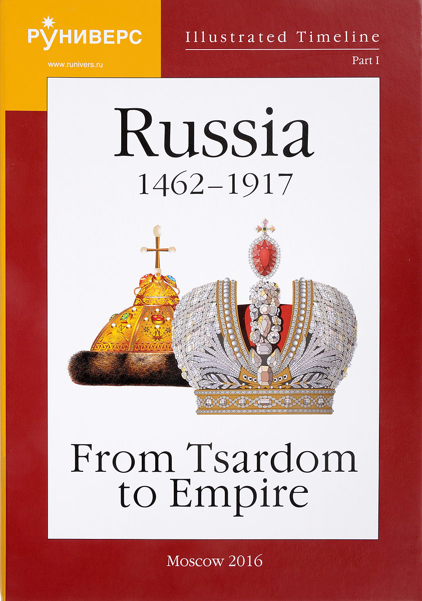 M. Baranov Illustrated Timeline: Part 1: Russia 1462-1914: From Tsardom to Empire malcolm kemp extreme events robust portfolio construction in the presence of fat tails isbn 9780470976791