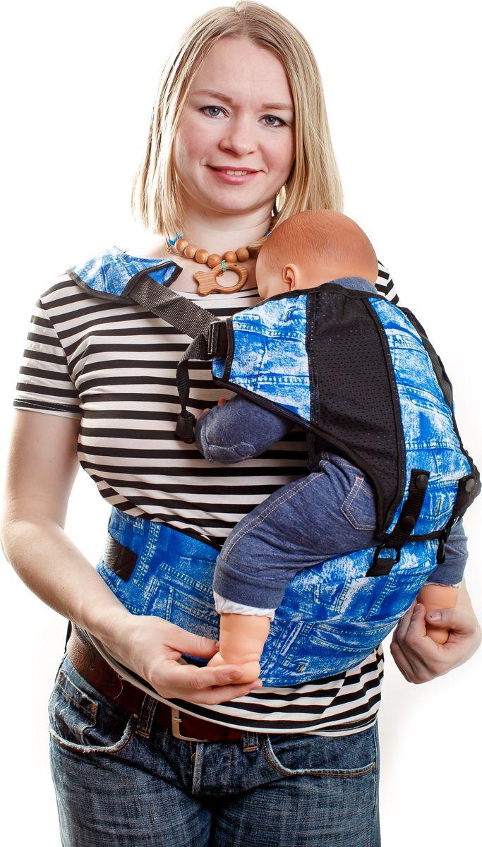 SlingMe Хипсит Джинс009-014Хипсит SlingMe - буквально, сиденье на бедре. Равномерно распределяет нагрузку на позвоночник и бедра при ношении ребенка на руках. Такое положение позволяет ребенку быть рядом с родителем, что помогает ему оставаться спокойным и видеть мир глазами взрослых. Легкий и компактный хипсит можно использовать в любом месте и в любое время года. Вы можете взять малыша на руки тогда, когда это будет необходимо и без труда носить его. Положение ребенка физиологично и безопасно. Широкое разведение ножек так же является профилактикой дисплазии тазобедренных суставов. Модель от ТМ SlingMe имеет наклонный уровень сидения, что предотвращает соскальзывание тяжелого ребенка. Хипсит имеет нескользящую поверхность Хипсит необходимо закреплять на талии, а не на бедрах! При ношении хипсита важно помнить, что пояс должен плотно прилегать к талии родителя, что обеспечивает правильную поддержку и наибольший комфорт при ношении