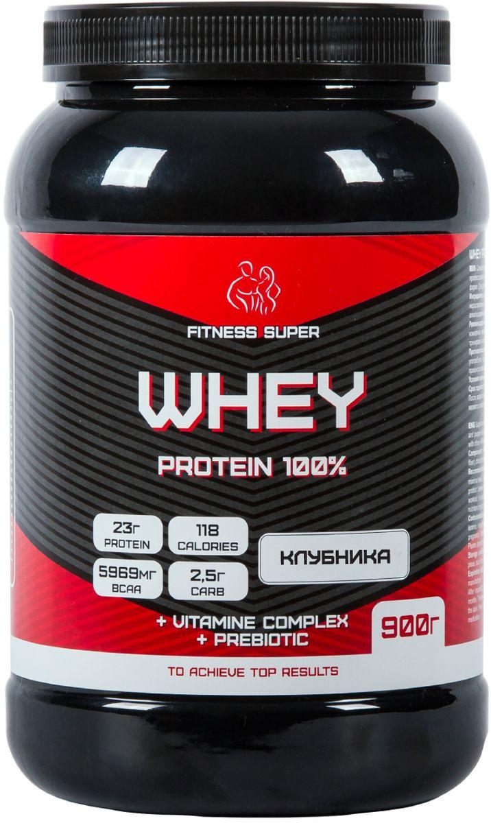 Протеин FITNESS SUPER Whey Protein 100%, клубника, 900 г4680046720368FITNESS SUPER Whey Protein 100% - сывороточный протеин с высоким содержанием белка и ключевых аминокислот (ВСАА) в порции. Необходим для наращивания мышечной массы и восстановления потребностей организма в белке. Продукт усилен витаминами. В состав FITNESS SUPER Whey Protein 100% включен пребиотический комплекс (растворимые и нерастворимые пищевые волокна). Пребиотики обеспечивают лучшее усваивание белка организмом, нормализуют функционирование пищеварительного тракта и способствуют выведению продуктов метаболизма. Не содержит ГМО! Рекомендации по применению: смешайте 1 порцию (30 г продукта или 2 мерные ложки без горки) с 250 мл воды или молока. Употребляйте минимум - по одному коктейлю в день. В тренировочные дни принимайте по 2-3 коктейля в день утром, до и после физической нагрузки. Состав: аминокислотный профиль, концентрат сывороточного белка, мальтодекстрин, пребиотик (растворимые пищевые волокна акации, нерастворимые безглютеновые пшеничные волокна), ароматизаторы, подсластитель (сукралоза, изомальт, стевиозид), витаминный премикс 9-14. Товар сертифицирован. Как повысить эффективность тренировок с помощью спортивного питания? Статья OZON Гид