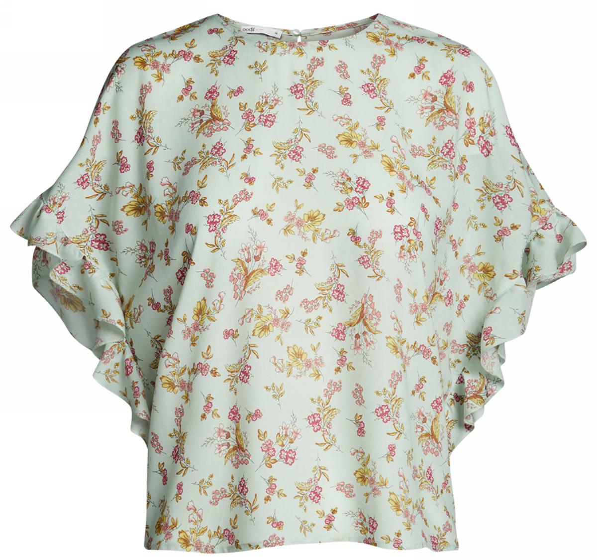 Блузка oodji Ultra блузка oodji