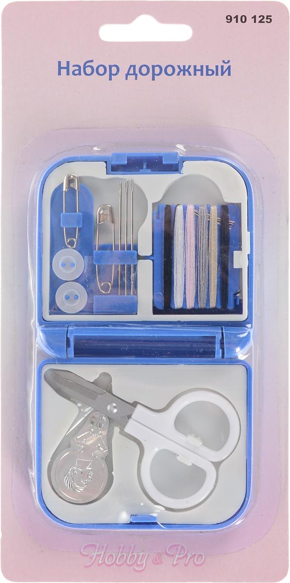 Набор дорожный для шитья Hobby&Pro, цвет: синий набор форм для запекания home queen диаметр 18 5 см 3 шт