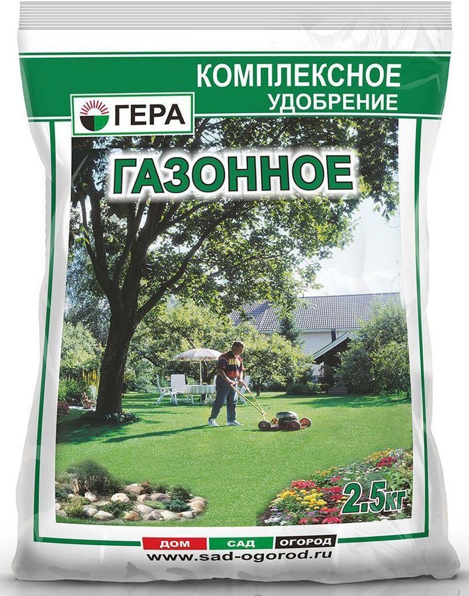 Удобрение Гера Газонное, 2,5 кг удобрение для декоративно лиственных растений 285 мл