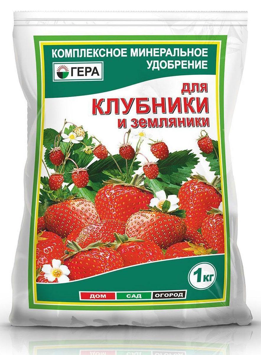 Удобрение Гера Для клубники и земляники, 1 кг удобрение florizel биогумус для клубники