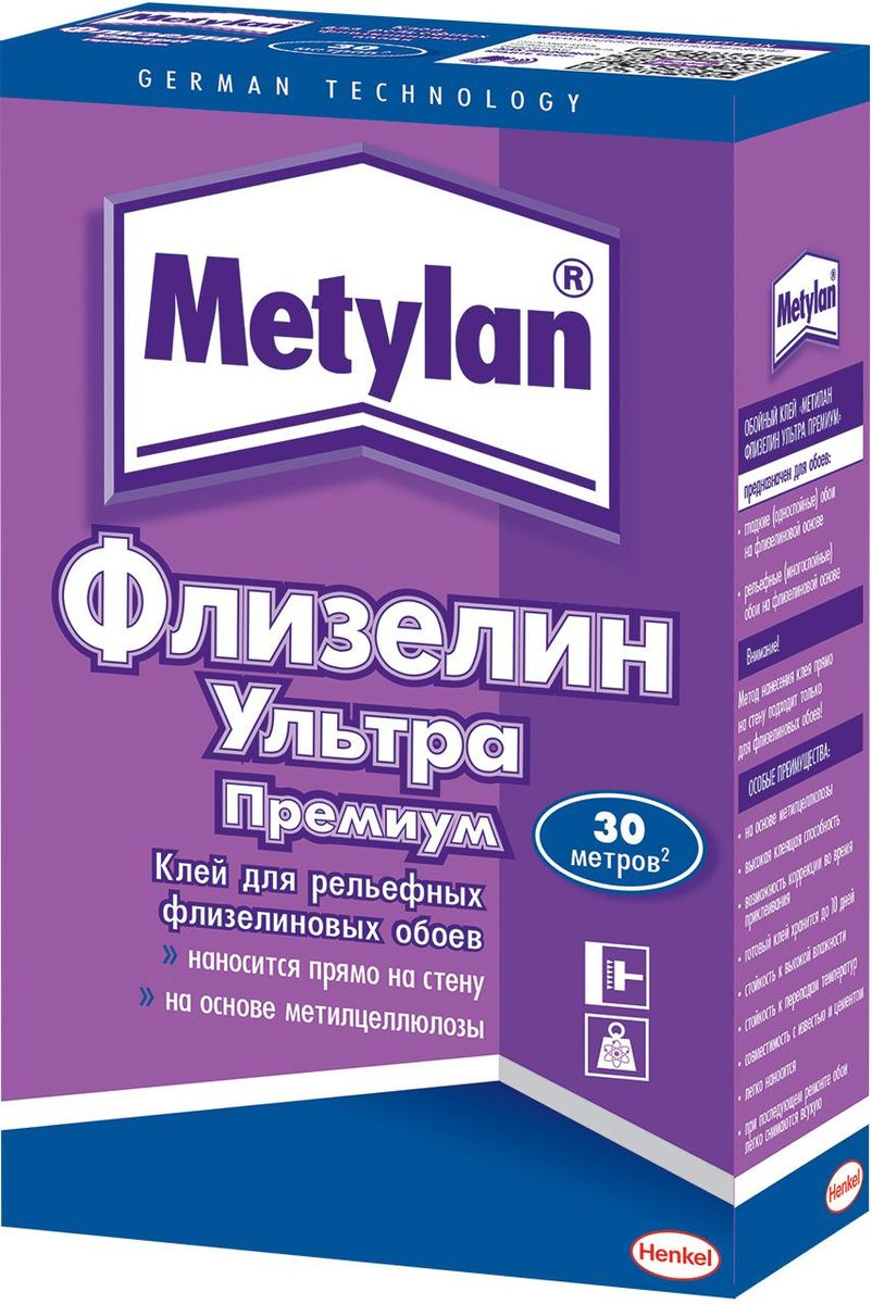Клей обойный Metylan Флизелин Ультра Премиум, 250 г клей обойный metylan флизелин экспресс премиум 285 г