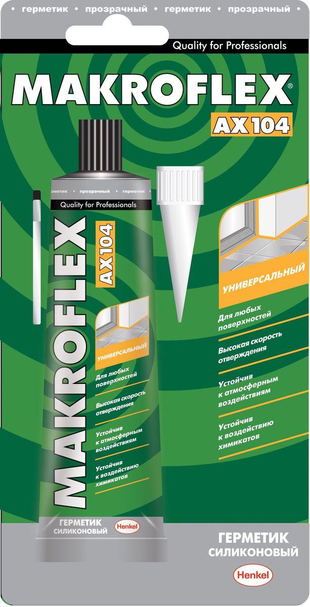 Герметик силиконовый Makroflex AX104, универсальный, цвет: прозрачный, 85 мл1893986Герметик силиконовый Makroflex AX104 представляет собой универсальный силиконовый герметик, затвердевающий под воздействием влажности воздуха. Использовать при температуре не ниже +5 °C. Свойства: прекрасная адгезия к эмали, стеклу, керамике, дереву, металлу, окрашенным поверхностям; водонепроницаем; эластичен; устойчив к атмосферным воздействиям; устойчив к воздействию химикатов; система кислотная (ацетокси). Области применения: для внутренних и наружных работ по герметизации везде, где необходима устойчивость к различным атмосферным и химическим воздействиям, а так же там, где соединенные конструкции или детали могут смещаться под влиянием температурных или механических воздействий; при работах по остеклению; в машино- и судостроении. Не рекомендуется применять: на металлических поверхностях, подверженных коррозии, на бетонных, цементных и оштукатуренных поверхностях; на природных камнях.