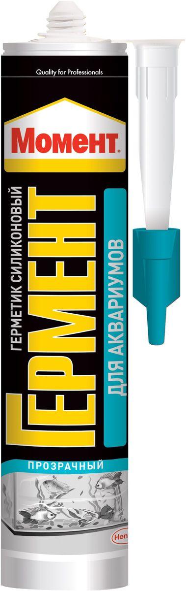 Герметик силиконовый Момент Гермент, для аквариумов, 280 мл герметик силиконовый момент гермент санитарный цвет прозрачный 280 мл