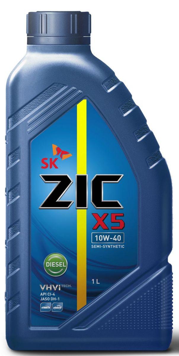 Масло моторное ZIC X5 Diesel, полусинтетическое, класс вязкости 10W-40, API CI-4, 1 л. 132660 моторное масло mannol diesel extra 10w 40 для дизельных двигателей 5 л полусинтетическое