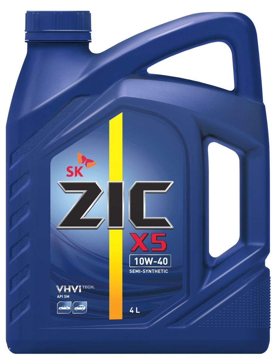 Масло моторное ZIC X5, полусинтетическое, класс вязкости 10W-40, API SM, 4 л. 162622