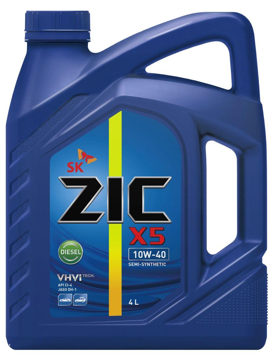 Масло моторное ZIC X5 Diesel, полусинтетическое, класс вязкости 10W-40, API CI-4, 4 л. 162660 моторное масло mannol diesel extra 10w 40 для дизельных двигателей 5 л полусинтетическое