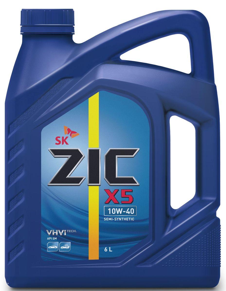 Масло моторное ZIC X5, полусинтетическое, класс вязкости 10W-40, API SM, 6 л. 172622