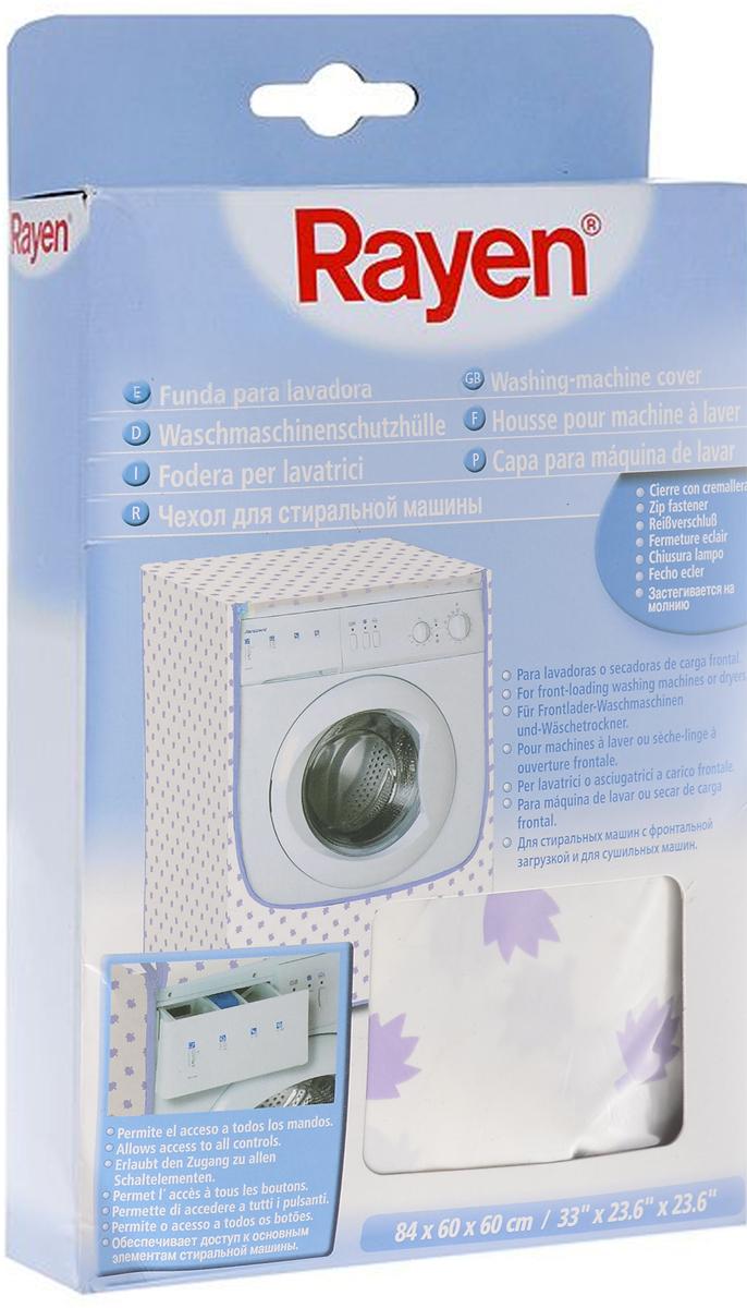 """Чехол """"Rayen"""", для стиральной машины с горизонтальной загрузкой, цвет: белый, фиолетовый, 84 х 60 х 60 см"""