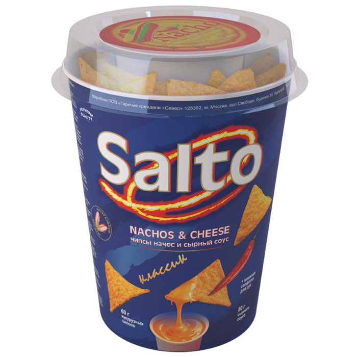 Salto Nachos Классические чипсы кукурузные натуральные, 60 г чипсы кукурузные delicados nachos оригинальные 75 г