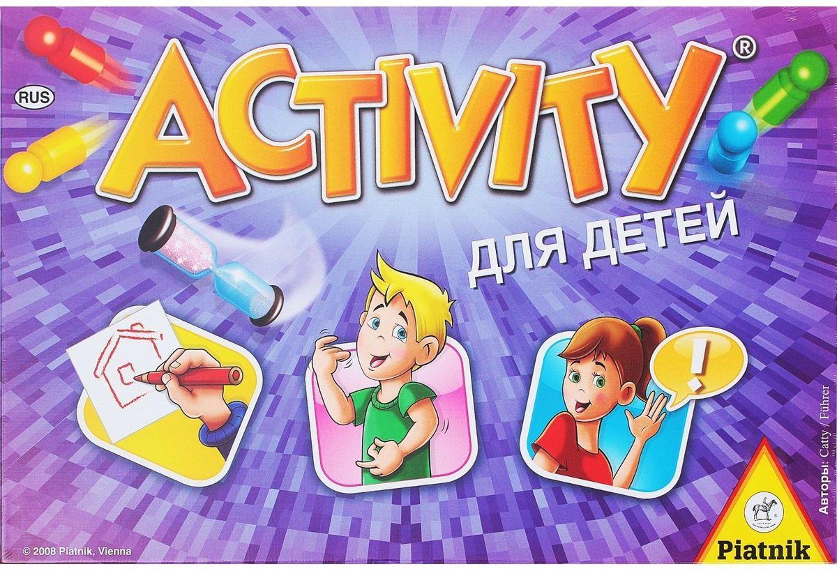 Piatnik Настольная игра Activity для детей настольная игра piatnik activity компактная версия 776809