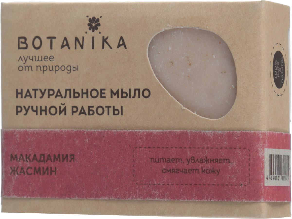 Botanika Мыло натуральное Макадамия, жасмин, 100 г мыловаров натуральное мыло огуречное 2штx80 г